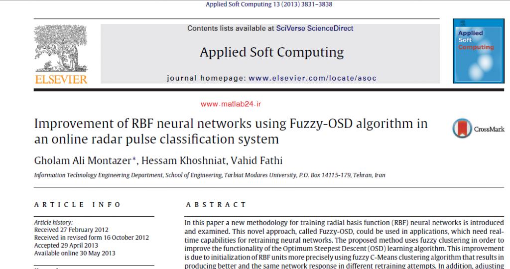 پیاده سازی مقاله فازی و شبکه عصبی RBF در متلب