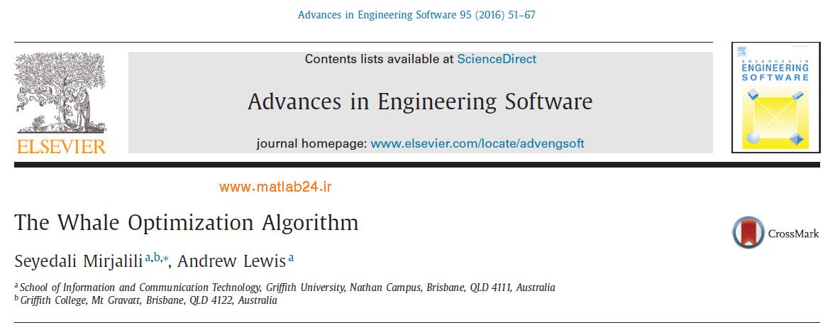 ترجمه مقاله The Whale Optimization Algorithm